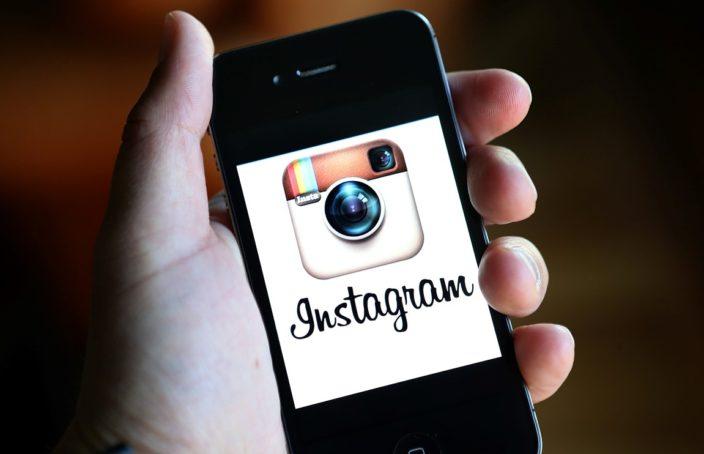Instagram - Muito mais que simplesmente postar e curtir fotos